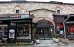 Muzej Brusa-bezistan