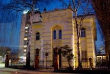 Zenica / Sinagoga