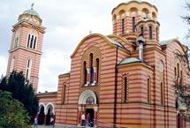 Banja Luka / Hram sv. Trojice