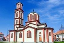 Brčko / Crkva sv. mučenica Nedelja
