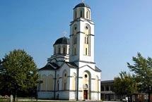 Istočno Sarajevo / Crkva sv. Vasilija Ostroškog