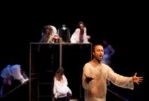International Theatre Festival MESS