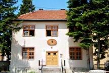 Regional Museum of Doboj