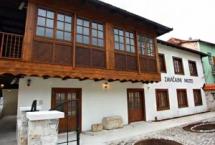 Regional Museum Konjic