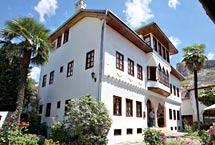 Muslibegovića kuća