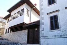 Museum of Herzegovina
