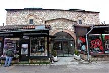 Museum Brusa-bezistan