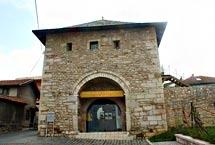 Museum Alija Izetbegovic