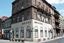 Museum Sarajevo 1878 – 1918