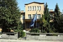 Regional Museum of Travnik